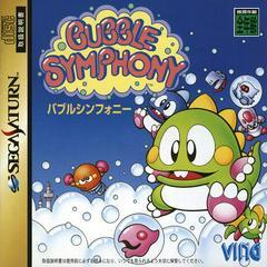 Bubble Symphony JP Sega Saturn Prices