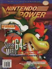 [Volume 88] Super Mario 64 Nintendo Power Prices