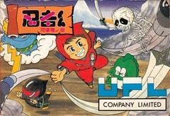 Ninja Kun: Ashura no Shou Famicom Prices