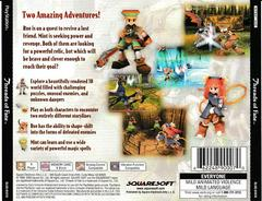 Artwork - Back, Front | Threads of Fate Playstation
