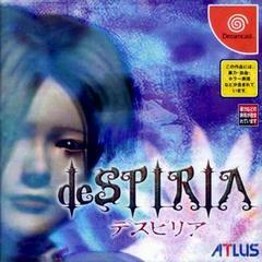 Despiria JP Sega Dreamcast Prices