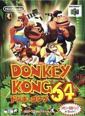 Donkey Kong 64 JP Nintendo 64 Prices