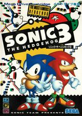 'Front Cover' | Sonic the Hedgehog 3 JP Sega Mega Drive