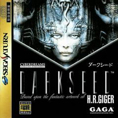 Dark Seed JP Sega Saturn Prices