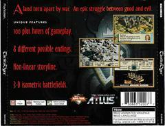 Back Of Case | Tactics Ogre Playstation