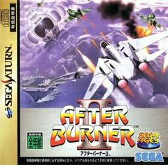 After Burner II JP Sega Saturn Prices