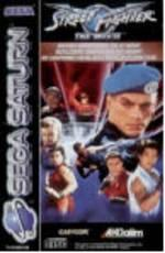 Street Fighter: The Movie PAL Sega Saturn Prices