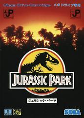 Jurassic Park JP Sega Mega Drive Prices