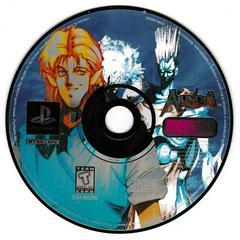 Game Disc - (SLUS-00553C) | Alundra Playstation