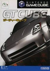 GT Cube JP Gamecube Prices