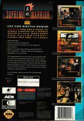 Back Of Box | Supreme Warrior Sega CD