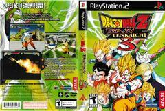 Artwork - Back, Front | Dragon Ball Z Budokai Tenkaichi 3 Playstation 2