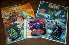 Bangai-O [Prize Edition] JP Sega Dreamcast Prices