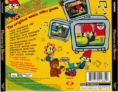 Back Of Box | PaRappa the Rapper Playstation
