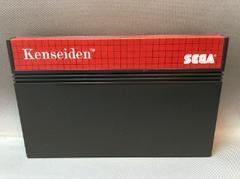 Cartridge, Front   Kenseiden Sega Master System