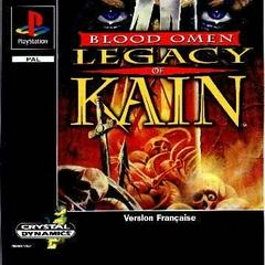 Blood Omen Legacy of Kain PAL Playstation Prices