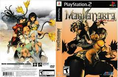 Artwork - Back, Front (Side 1) | Magna Carta Tears of Blood Playstation 2