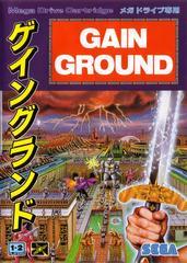 Gain Ground JP Sega Mega Drive Prices