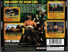 Back Of Case | Tekken 3 Playstation