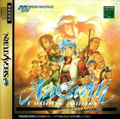AnEarth Fantasy Stories JP Sega Saturn Prices