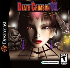 Death Crimson OX Sega Dreamcast Prices