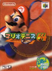 Mario Tennis JP Nintendo 64 Prices