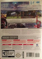 Box Back | Xenoblade Chronicles Wii