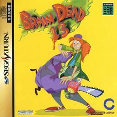 Brain Dead 13 JP Sega Saturn Prices