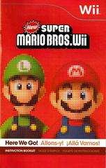 Manual - Front | New Super Mario Bros. Wii Wii