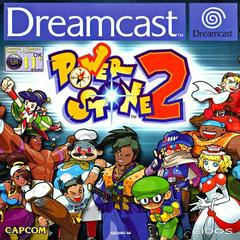 Power Stone 2 PAL Sega Dreamcast Prices