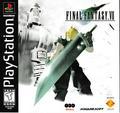 Final Fantasy VII | Playstation