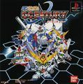 SD Gundam: G Century   JP Playstation
