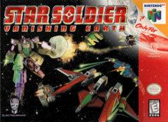 Star Soldier Nintendo 64 Prices