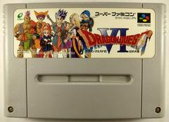 Cartridge | Dragon Quest VI Super Famicom