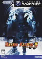 Baten Kaitos II JP Gamecube Prices