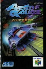 Aero Gauge - Instructions   Aero Gauge Nintendo 64