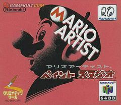 Mario Artist: Paint Studio [DD] JP Nintendo 64 Prices