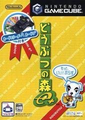 Doubutsu no Mori e-Plus JP Gamecube Prices