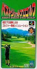 Best Shot Pro Golf Super Famicom Prices