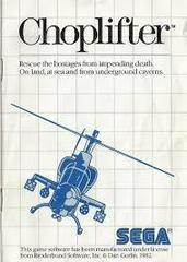 Choplifter! - Instructions | Choplifter! Sega Master System