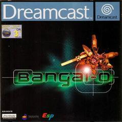 Bangai-O PAL Sega Dreamcast Prices