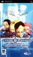 Code Lyoko: Quest for Infinity PAL PSP Prices
