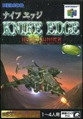 Knife Edge Nose Gunner JP Nintendo 64 Prices