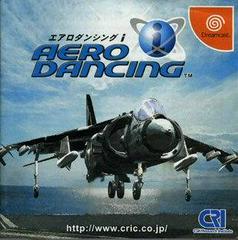 Aero Dancing i JP Sega Dreamcast Prices