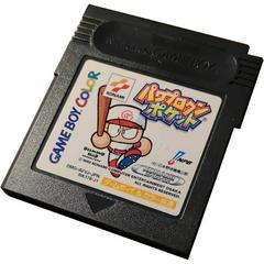 Cartridge   Power Pro Kun Pocket JP GameBoy Color