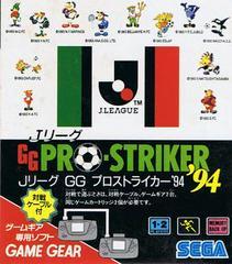 J-League GG Pro Striker 94 JP Sega Game Gear Prices
