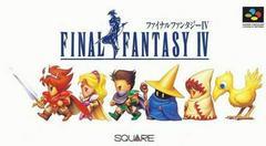 Final Fantasy IV Super Famicom Prices