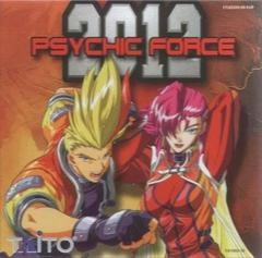 Psychic Force 2012 PAL Sega Dreamcast Prices