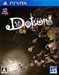 Dokuro JP Playstation Vita Prices