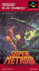 Super Metroid Super Famicom Prices